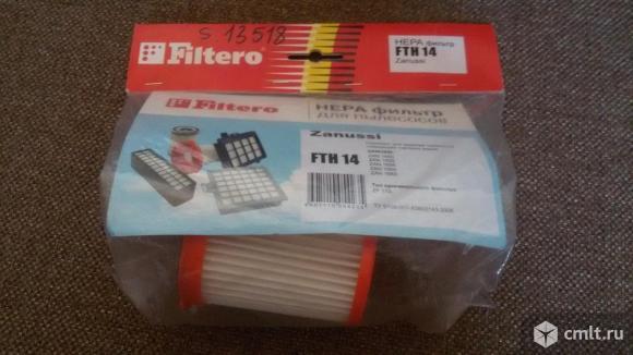 Hepo фильтр для пылесоса