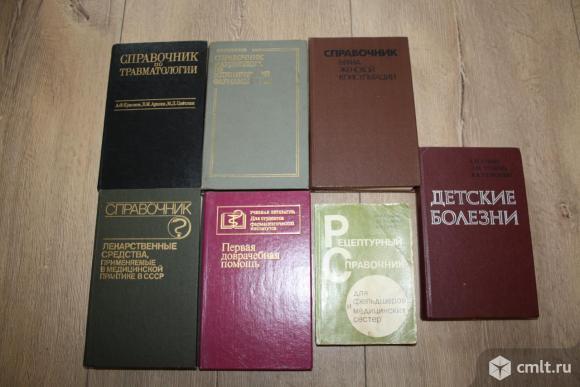 Книги по медицине. Фото 3.