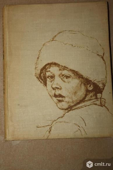 Книга о русских художниках