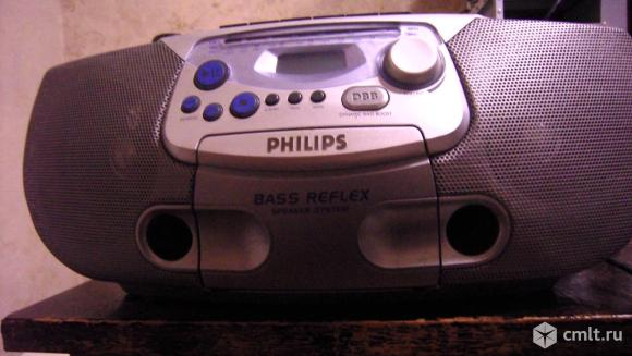 a Boombox Philips