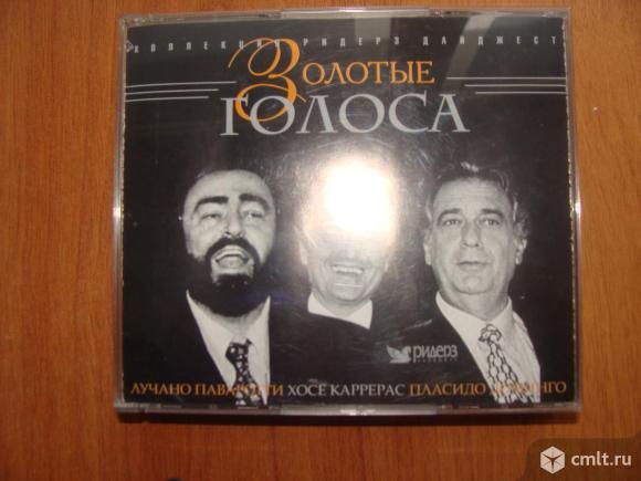 CD диски. Фото 1.