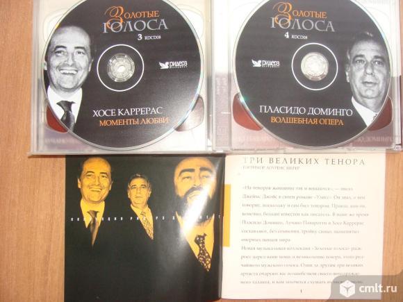 CD диски. Фото 3.