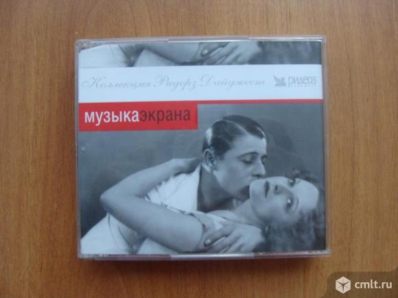 CD  диски с музыкой и песнями. Фото 1.