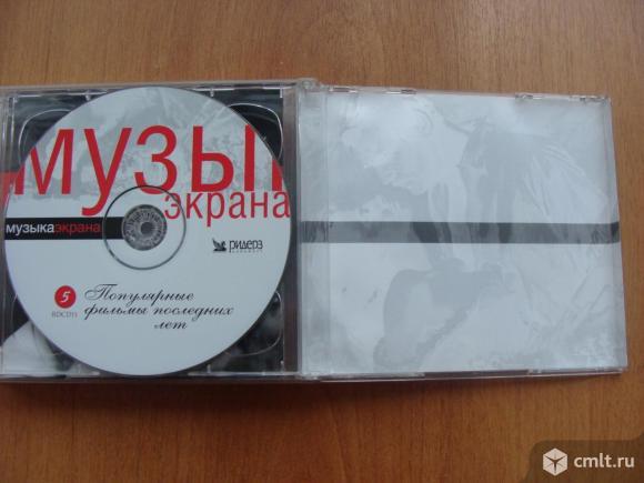 CD  диски с музыкой и песнями. Фото 5.