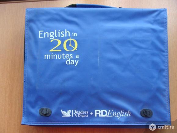 Английский язык / 20 минут в день. Фото 1.