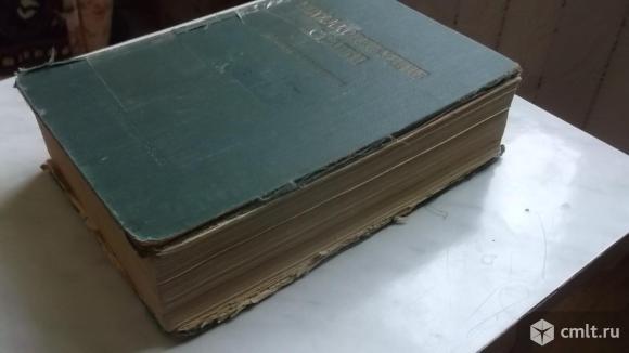 Справочник краткий: металлорежущие станки, 1961 г. изд