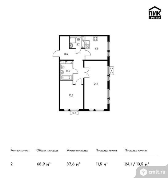 2-комнатная квартира 68,9 кв.м. Фото 1.