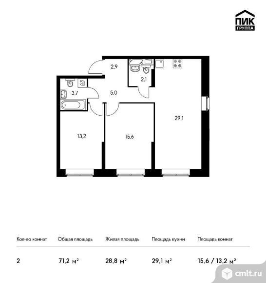 2-комнатная квартира 71,2 кв.м. Фото 1.