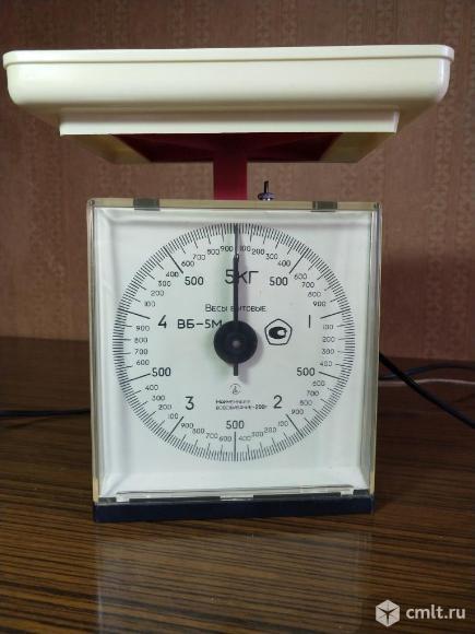 Весы ВБ-5М