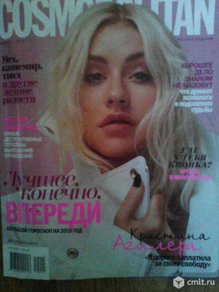 Cosmopolitan.glamur 01/2019. Фото 2.