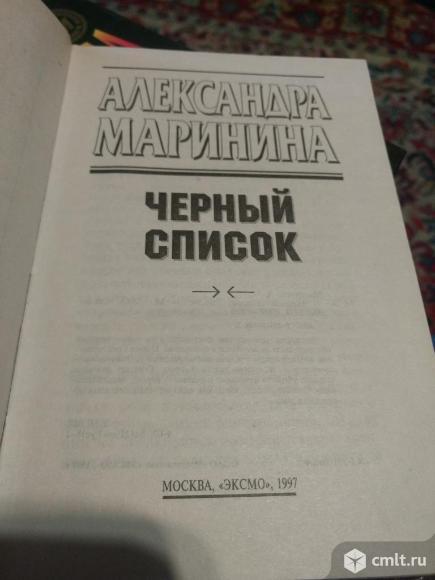 А.. Маринина детективы