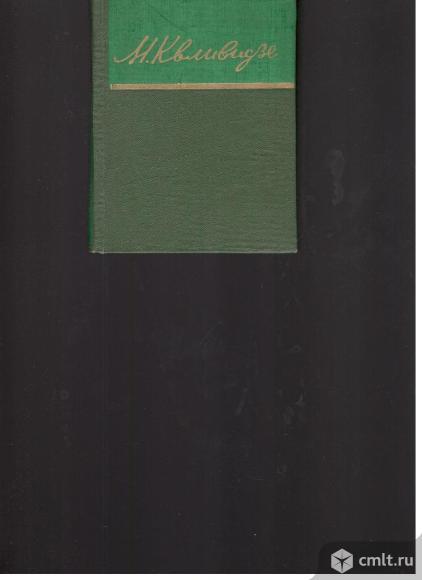 Серия Библиотека советской поэзии