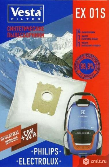 Пылесборник фильтр пылесос Electrolux Philips BORK. Фото 1.