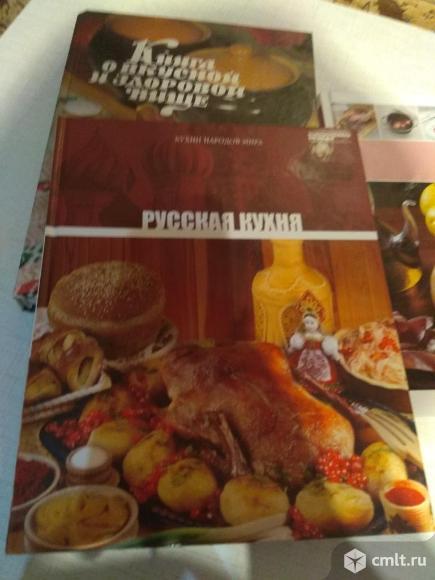 Книги о Вкусной и Здоровой пищи. Фото 10.
