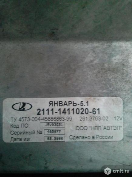 Электронный блок управления двигателем ваз 2110. Фото 1.