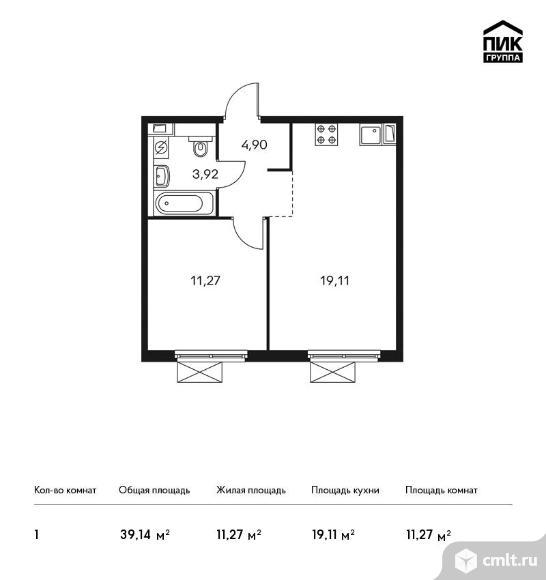 1-комнатная квартира 39,14 кв.м. Фото 1.