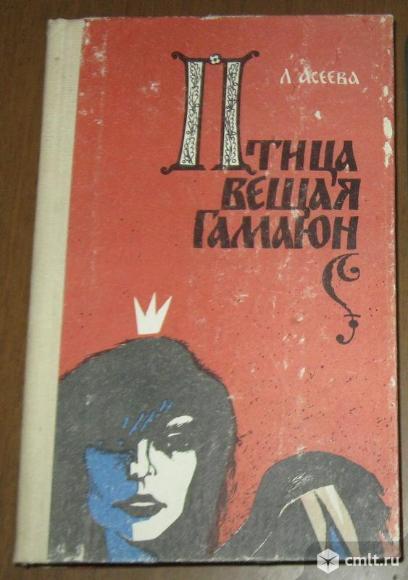 Исторические романы.. Фото 8.