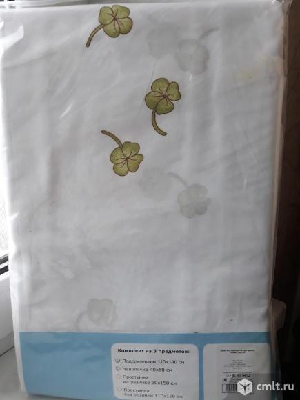 Новый комплект белья в детскую кроватку 3предмета. Простыня на резинке. Размеры на упаковке. Хороший