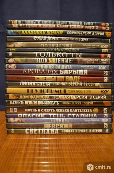 DVD диски с фильмами. Фото 1.