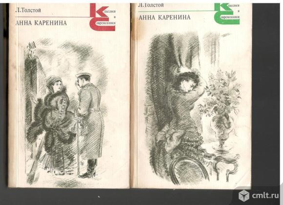 Серия Классики и Современники. Фото 7.