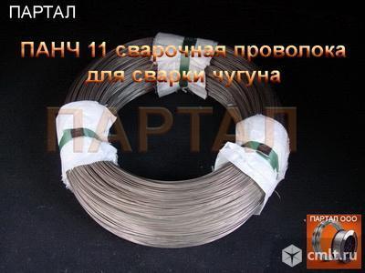 Сварочная проволока ПАНЧ-11 сплошного сечения