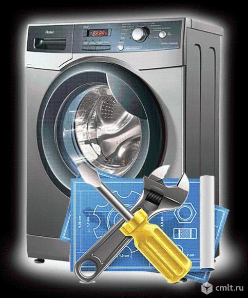 Ремонт стиральных машин-автоматов на дому заказчика.. Фото 3.