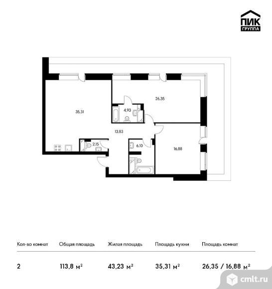 2-комнатная квартира 113,8 кв.м. Фото 1.