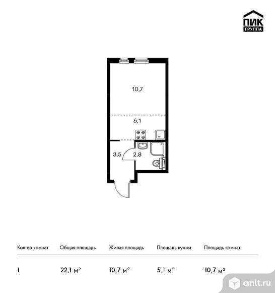 1-комнатная квартира 22,1 кв.м. Фото 1.