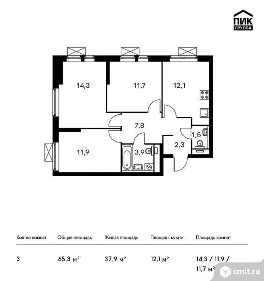 3-комнатная квартира 65,3 кв.м. Фото 1.