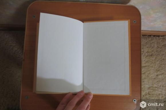 Продам книгу Леви В.Л. Куда жить? 2004, 448 стр, в отличном состоянии.. Фото 5.