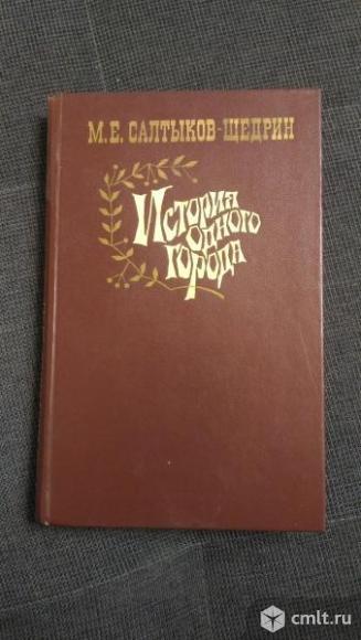 Русская и советская классика.. Фото 1.