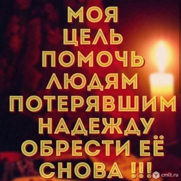 Алла Николаевна. Потомственный дар помощи. Фото 1.