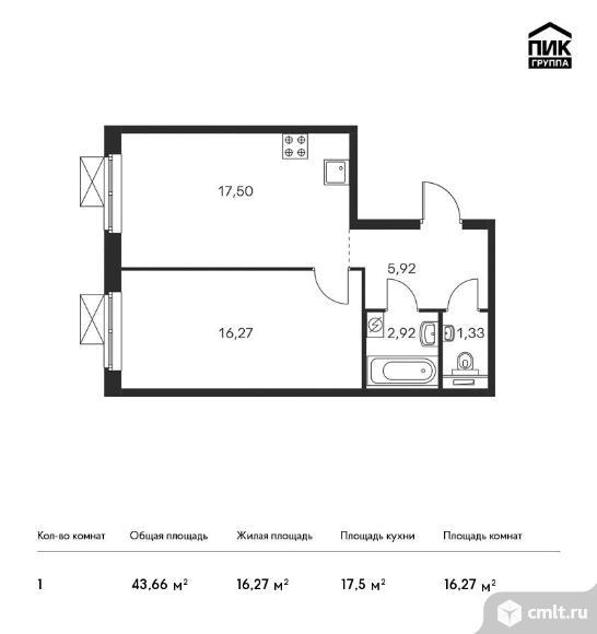 1-комнатная квартира 43,66 кв.м. Фото 1.
