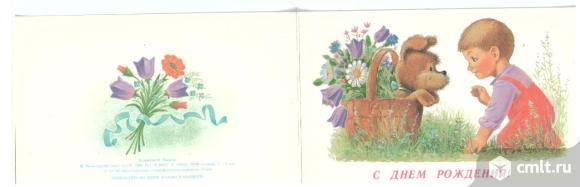 Редкие открытки – 3. В.Зарубин. Фото 1.