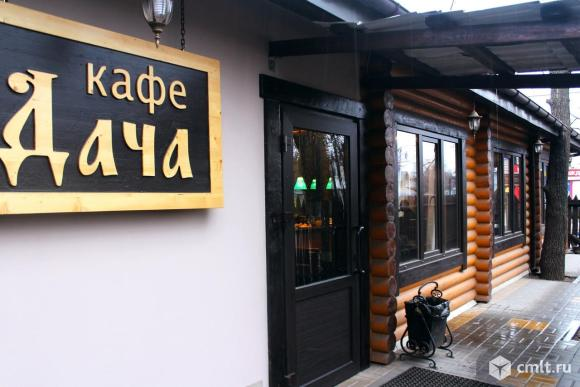 Кафе «Дача». Фото 1.