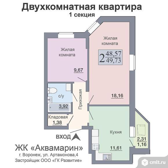 2-комнатная квартира 49,73 кв.м. Фото 1.