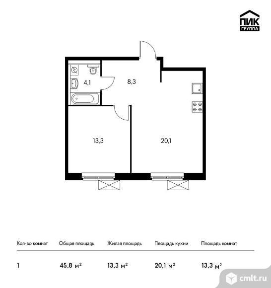 1-комнатная квартира 45,8 кв.м. Фото 1.