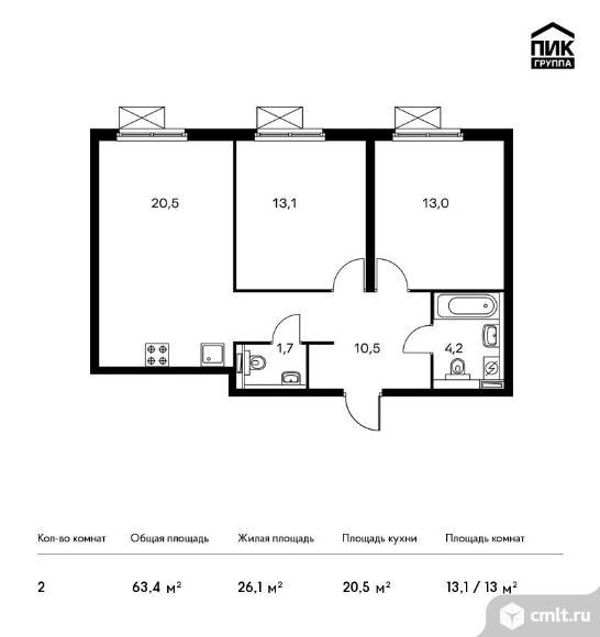 2-комнатная квартира 63,4 кв.м. Фото 1.