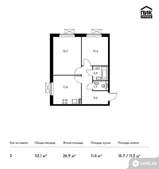 2-комнатная квартира 52,1 кв.м. Фото 1.