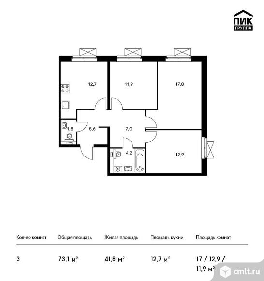 3-комнатная квартира 73,1 кв.м. Фото 1.