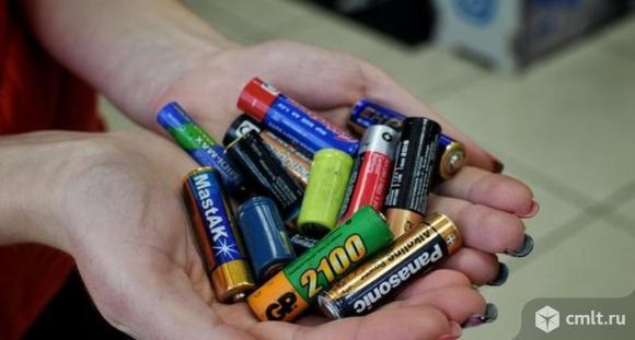 Батарейки. Фото 1.