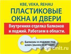 Пластиковые окна и двери KBE, VEKA, REHAU