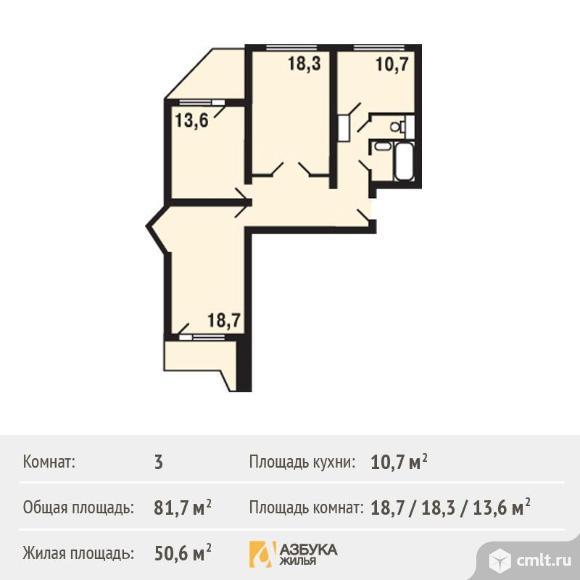 3-комнатная квартира 81,7 кв.м. Фото 1.