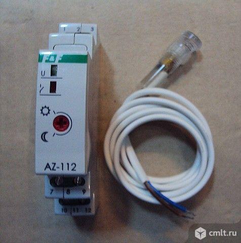 Фотореле (светочувствительный автомат) AZ-112. Фото 1.