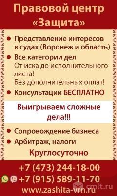 Правовой Центр Защита