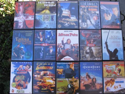 DVD c фильмами. Фото 4.