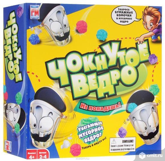"Интерактивная игра ""Loony bin"" (Чокнутое ведро). Фото 1."