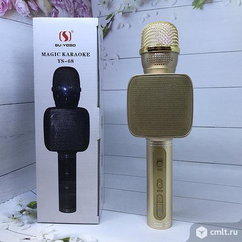 Оригинальный караоке микрофон Magic Karaoke YS-68