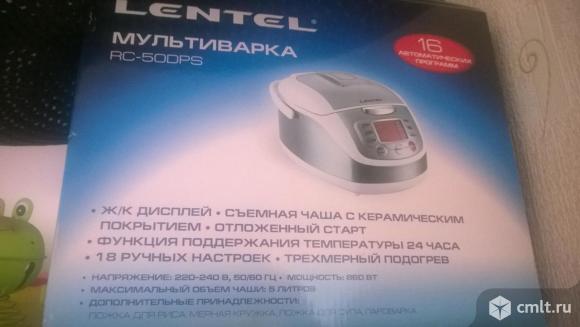 Продам мультиварку lentel RC-50DPS. Фото 1.
