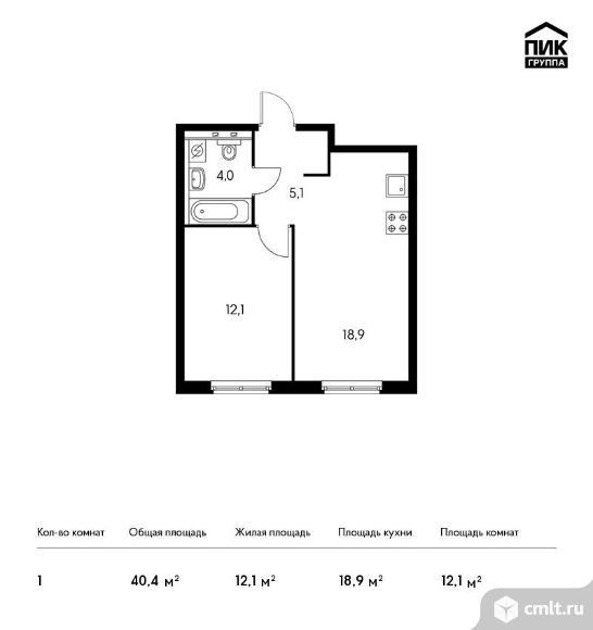 1-комнатная квартира 40,4 кв.м. Фото 1.